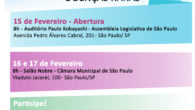 Conselho da Pessoa com Deficiência de São Paulo e entidades promovem seminário sobre conscientização […]